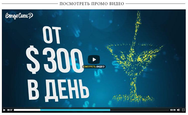 Веб-камеры смотреть русское порно видео онлайн